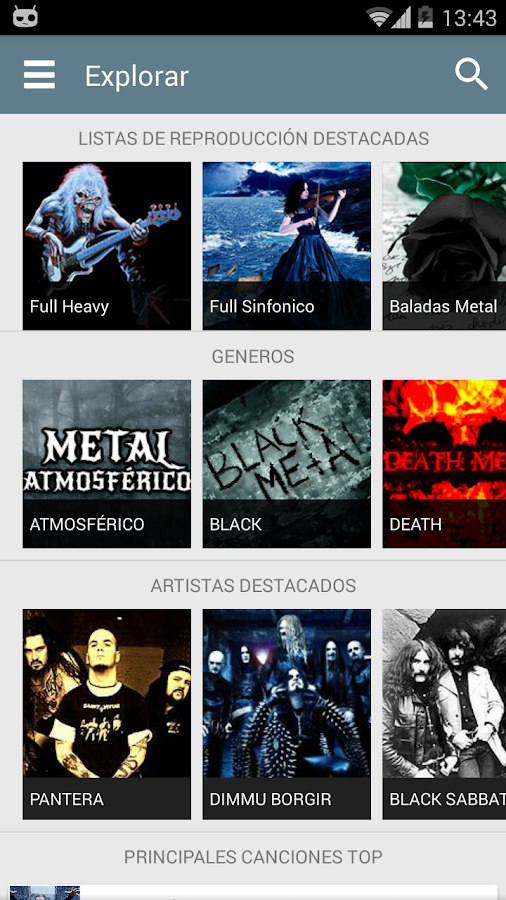 Music Metal- screenshot