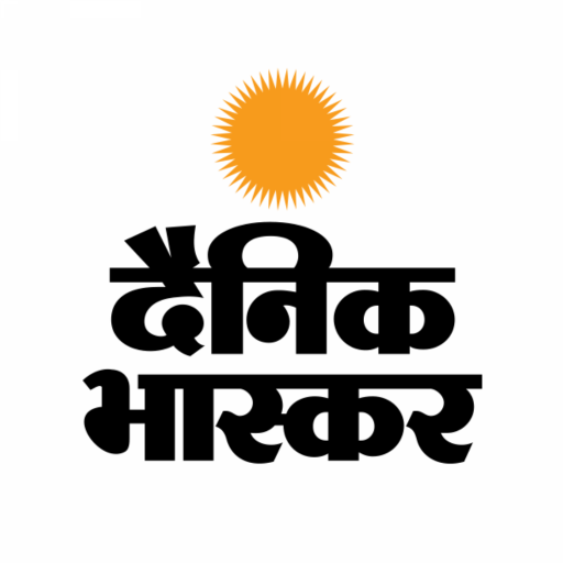 Dainik Bhaskar: Hindi Epaper, Local & Video News
