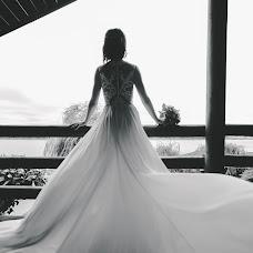 Wedding photographer Ekaterina Kuznecova (Katherinephoto). Photo of 12.09.2018