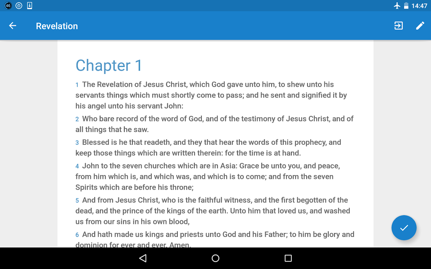 King James Bible (KJV) - screenshot
