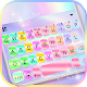 Color Sequin Keyboard Theme Download on Windows