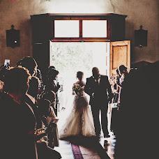 Wedding photographer Sara Martignoni (SaraMartignoni). Photo of 09.08.2016