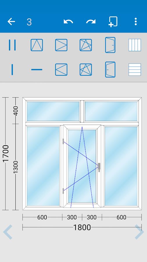 PVC window door design iwindor  screenshot. PVC window door design iwindor   Android Apps on Google Play