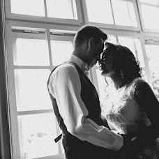 Wedding photographer Vladislav Kurochkin (Vladislavkur). Photo of 19.09.2018