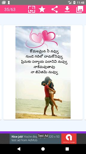 10000+ Heart Touching Quotes In Telugu 1.0 screenshots 6