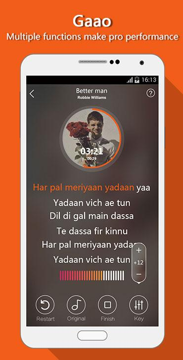 Gaao Bollywood & Hindi Karaoke- screenshot
