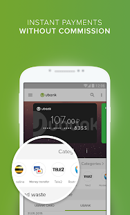 App UBANK APK for Windows Phone