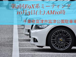 3シリーズ セダン  E90 LCI 335i Mスポーツのカスタム事例画像 BM-Rさんの2020年09月26日19:52の投稿