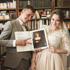 Wedding photographer Olga Tarkan (tARRkan). Photo of 29.09.2018
