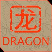 XPERIA™ Dragon Theme