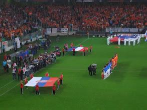 Photo: Jong Oranje - Jong Joegoslavië 4-1, Stadion Euroborg, Finale EK 2007 -21 jaar, toeschouwers 19.800 (uitverkocht).