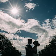Wedding photographer Kseniya Rudenko (mypppka87). Photo of 02.11.2017