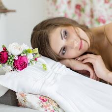 Wedding photographer Ekaterina Lapkina (katelapkina). Photo of 24.04.2016