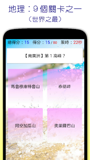 u8070u660eu9054u4eba 1.8.5 screenshots 3