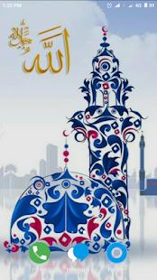 Islamic HD Wallpaper - náhled
