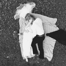 Wedding photographer Anastasiya Chinnova (chinnova). Photo of 12.07.2016