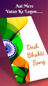 15 august song