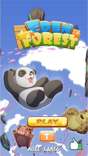 伊甸园之森