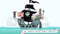 We ARGH Piratesのおすすめ画像1