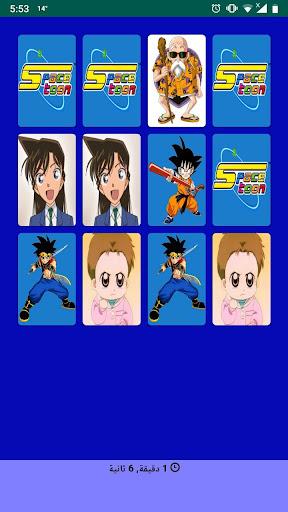 تحدي الذاكرة مع شخصيات سبيستون screenshot 5