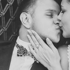 Wedding photographer Diana Dvoryadkina (Diadi). Photo of 27.04.2014