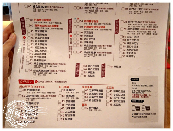 高雄嚐仙五福店
