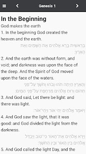 Hebrew Bible Now - Tanakh