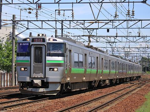 JR北海道 733系3000番台「快速エアポート」