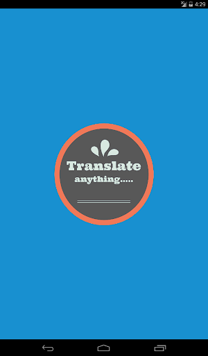 【免費教育App】Lingala English Translator-APP點子