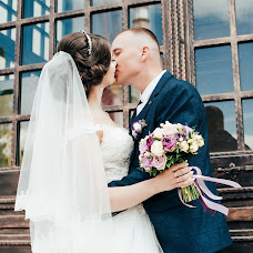 Wedding photographer Anna Samarskaya (NUTA21). Photo of 29.05.2018
