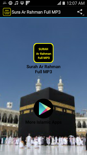 Sura Ar Rahman Full MP3