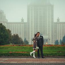 Wedding photographer Aleksandr Perederiy (Kpoxa). Photo of 09.04.2013