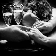 Wedding photographer Darya Makarich (DariaMakarich). Photo of 05.04.2015
