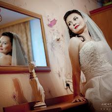 Wedding photographer Andrey Terentev (teremOK). Photo of 13.09.2013