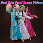 Best Ever Farsi Songs Videos icon
