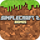 SimpleCraft 2: Biomes (game)