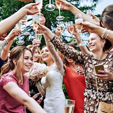 Wedding photographer Aleksandr Vitkovskiy (AlexVitkovskiy). Photo of 06.06.2017
