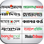 All Top Bangla Newspapers BD