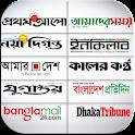 All Top Bangla Newspapers BD icon