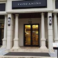 托斯卡尼尼義大利庭園餐廳