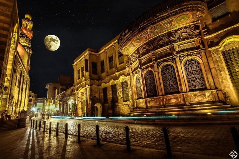 شارع المعز, القاهرة