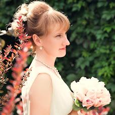 Wedding photographer Kristina Vikulova (Fotogloss). Photo of 01.11.2016
