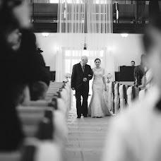 Wedding photographer Vitaliy Yaremich (vitaliyyaremich). Photo of 07.11.2015