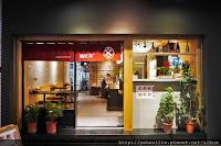麺屋高 (日本師傅做的拉麵)