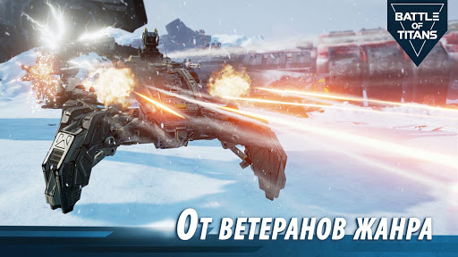 Download B.o.T MOD APK 1