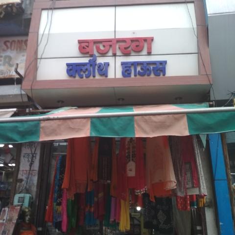 Bajrang Cloth House photo