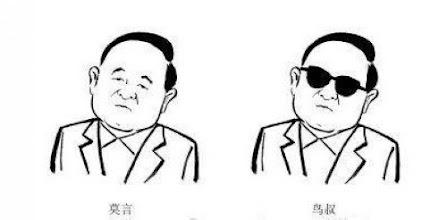 Photo: 网络图:亚洲文艺青年