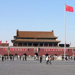 Visiter Tian An Men