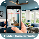 Download Hidden Camera Finder For PC Windows and Mac