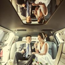 Wedding photographer Marina Fateeva (FATEEVA). Photo of 12.08.2016